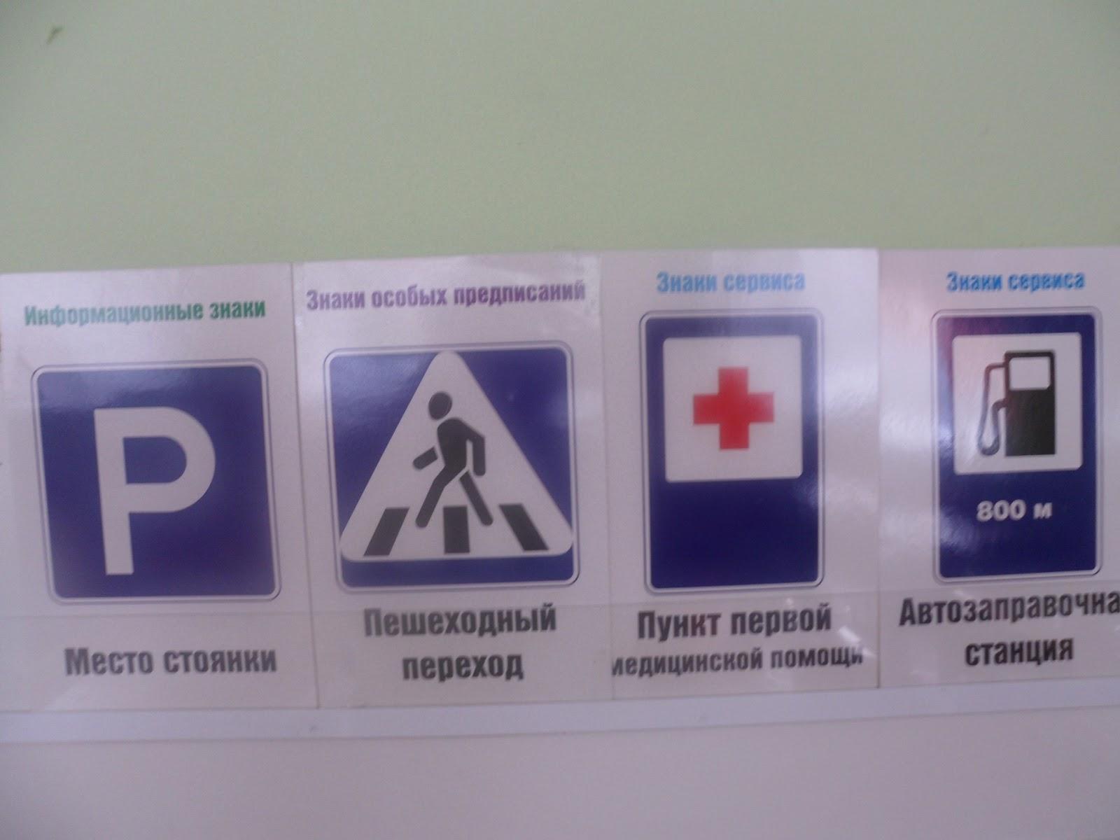 Производственный календарь в республике казахстан за 2012 год