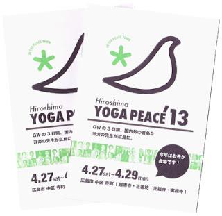 hiroshima yoga peace '13