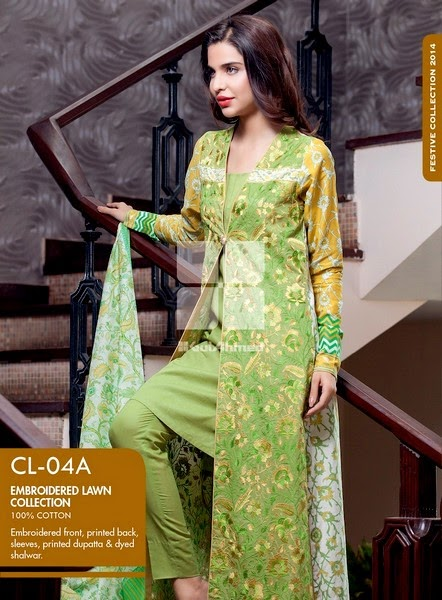 Pakistani Green Dresses for 14-Auguest