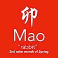 "地支 Di Zhi - Mao ""rabbit"""