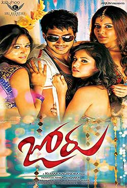 Joru 2014 Hindi Dubbed 300MB Movie HDTVRip 480p