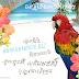 Hit Song Selection CD 01 | Yak Keut AIDS (Original Audio)