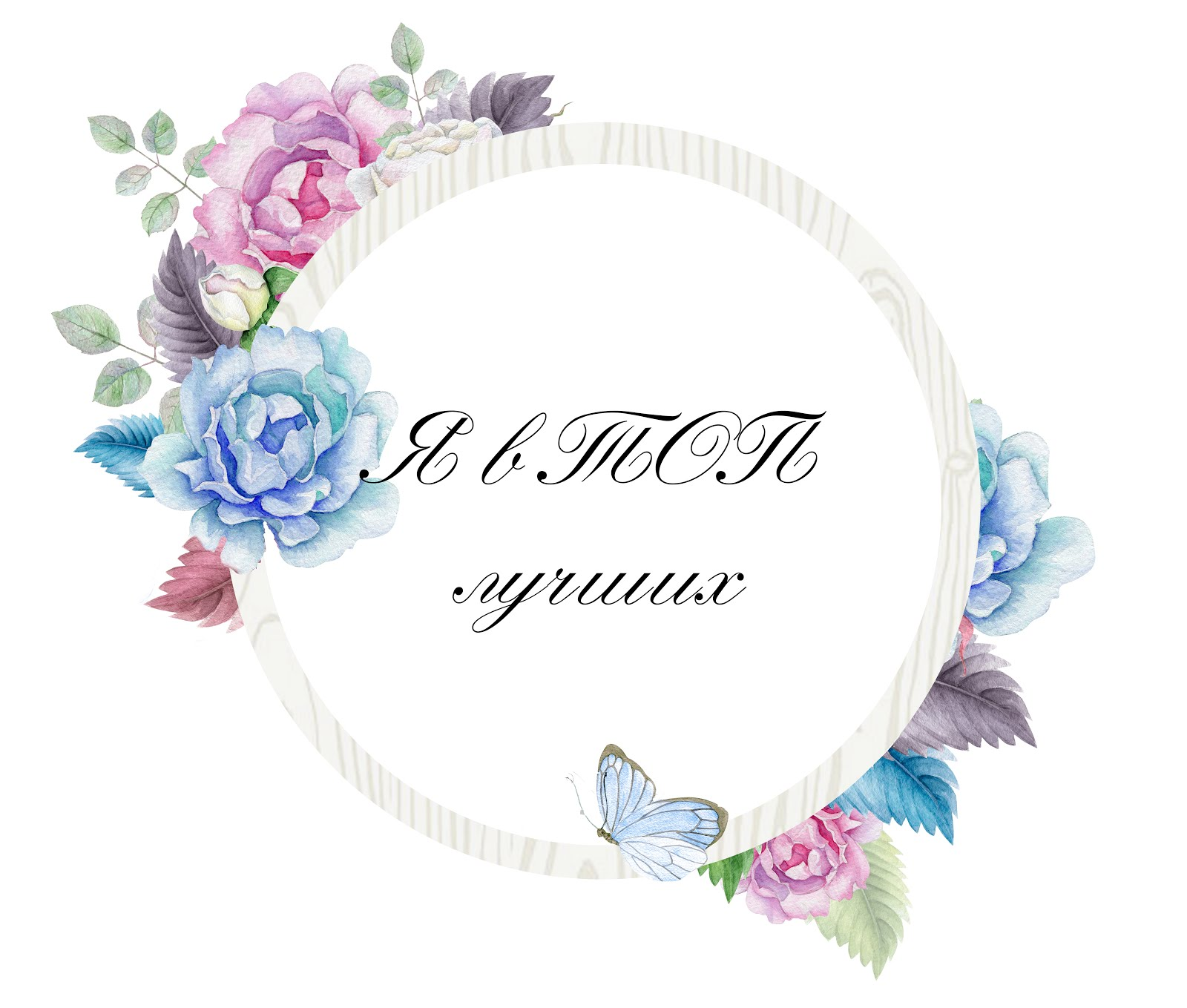 "Альбом ""Violet Blossom"""