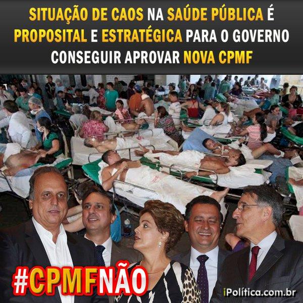"""Rio de Janeiro não tem dinheiro para garantir Saúde à população, mas tem muitos milhões para """"torrar"""" com o  Réveillon"""