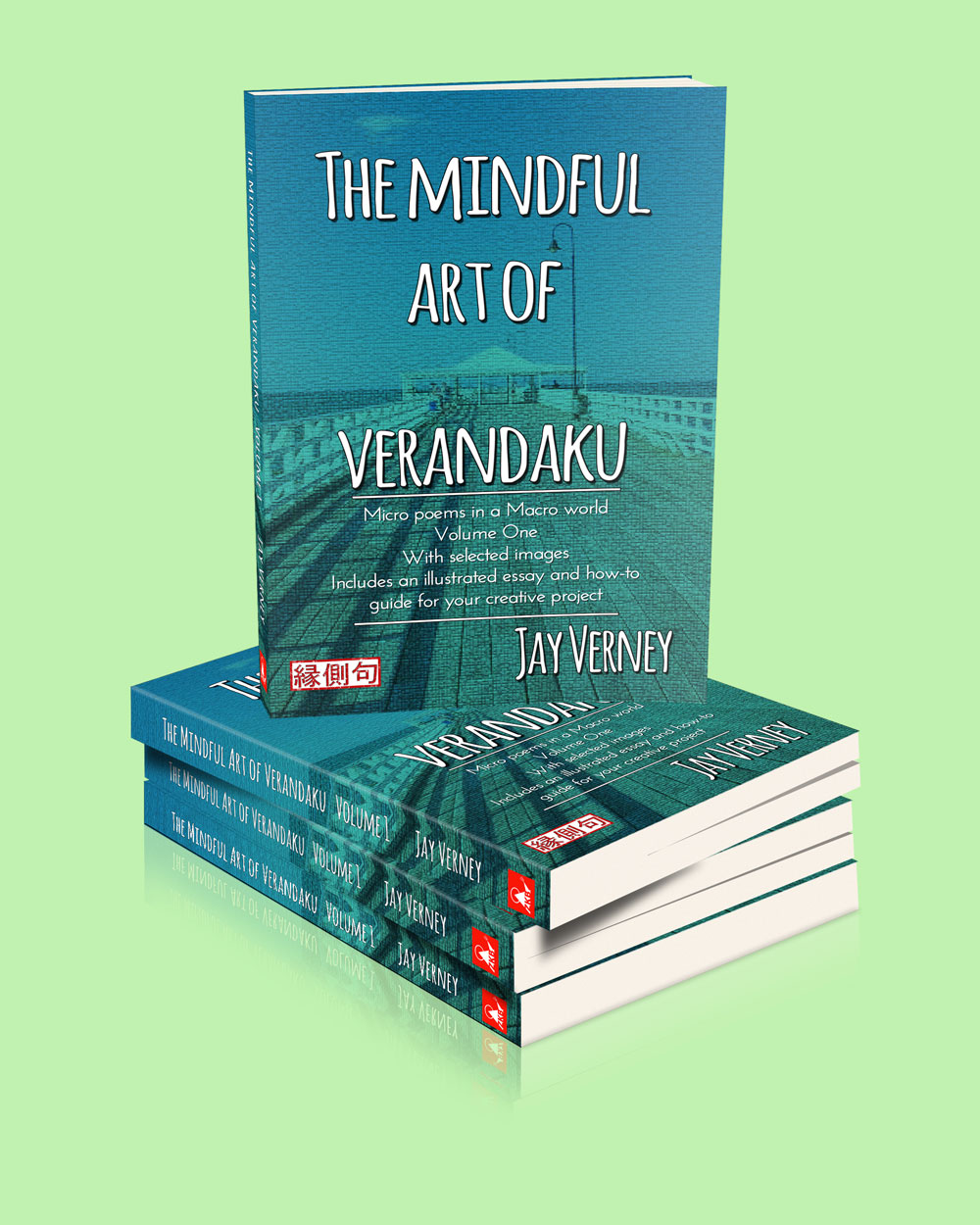 The Mindful Art Of Verandaku Vol 1