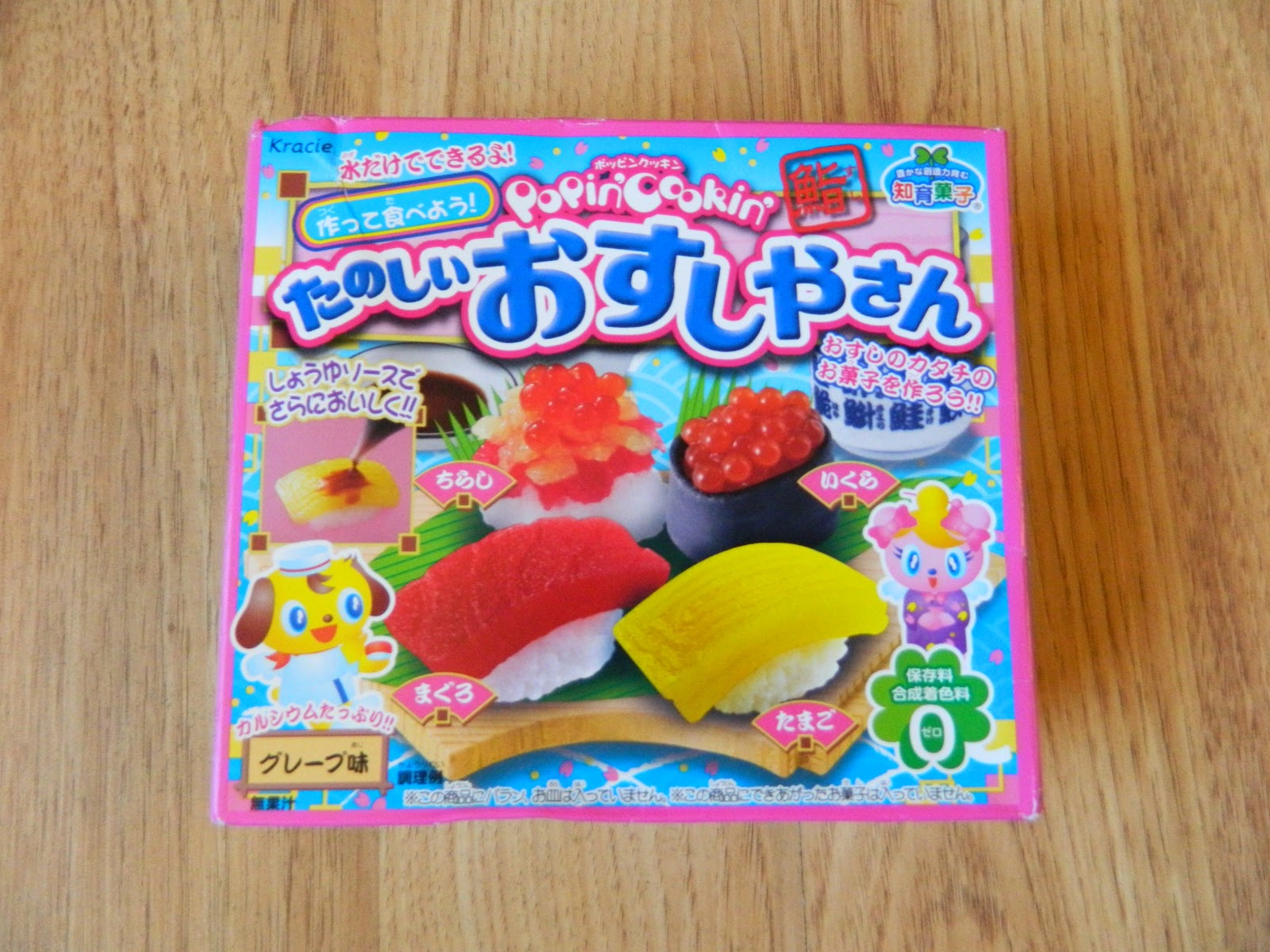 Popin cookin amazon - I Received The Package Like This The Box Wasn T In Mint Condition But It Wasn T Badly Damaged I Didn T Mind Because It Did Get Shipped From All The Way In
