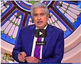برنامج العاشرة مساءاً مع وائل الإبراشى - حلقة يوم  الأحد 14-9-2014