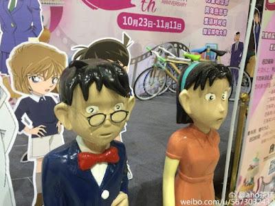 Bioskop China Promosikan Detective Conan Flowers of Inferno Dengan Patung Mengerikan