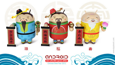 Chinese New Year 2012 3 Gods Android Set - God of Fortune, God of Blessing & God of Longevity