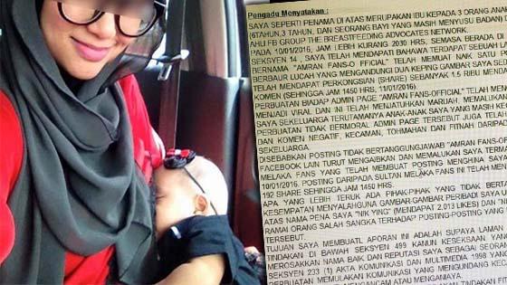Laporan Polis Terhadap Amran Fans Oleh Ibu Breastfeeding