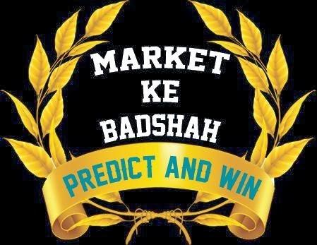 Market Ke Badshah Contest