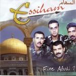 Essiham-3awdi