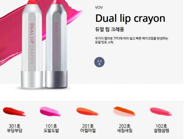 K-beauty news September 2015 Week 4, Kbeauty news, Kbeauty makeup launches, New Korean beauty products, New Korean cosmetics, New Korean makeup. Lancome L'absolue Rouge, Laneige Intense Lip Gels, Holika Holika Honey Drop Tint Sticks, Nature Republic Glow Oil Tints, Espoir Pro Tailor Cushion, Square Cushion, Aritaum x Unistellar, Son & Park That Shimmering Kit, Clio Lip Syrups, VOV Dual Lip Crayon, Espoir Couture Glossy Lacquers, Iope, Hera M&D Mirko & Diego Holiday 2015 Collection,