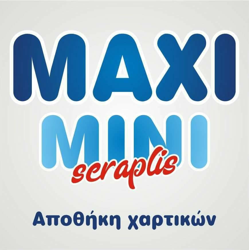 MAXI MINI κατάστημα Κατερίνης