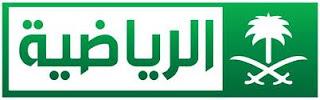 index قناة السعودية الرياضية 1 بث مباشر اونلاين   saudi sport Live TV