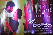Ok Bangaram Audio release photos-thumbnail-2