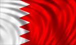 تعرف على البحرين