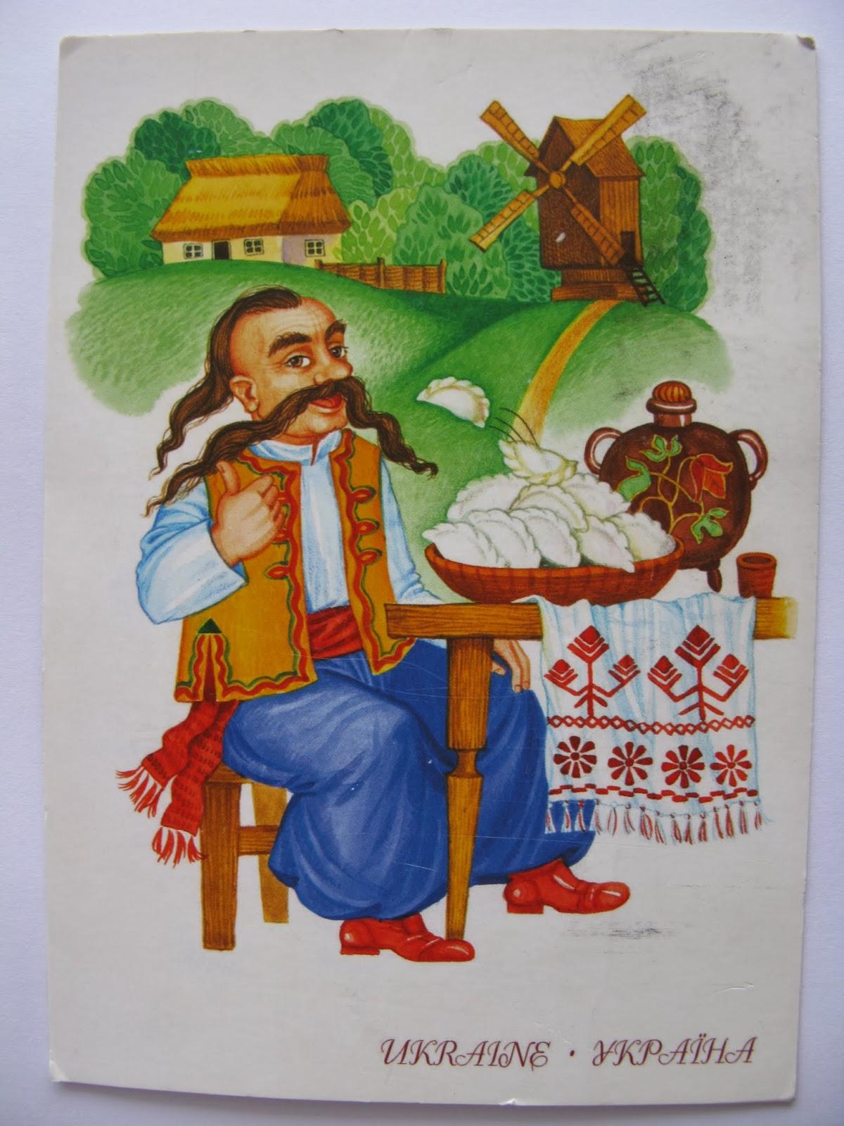 Украинская открытка с главными вечными ценностями: вареники и горилка