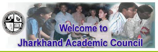 JAC - Jharkhand Academic Council Class 10 Result 2013