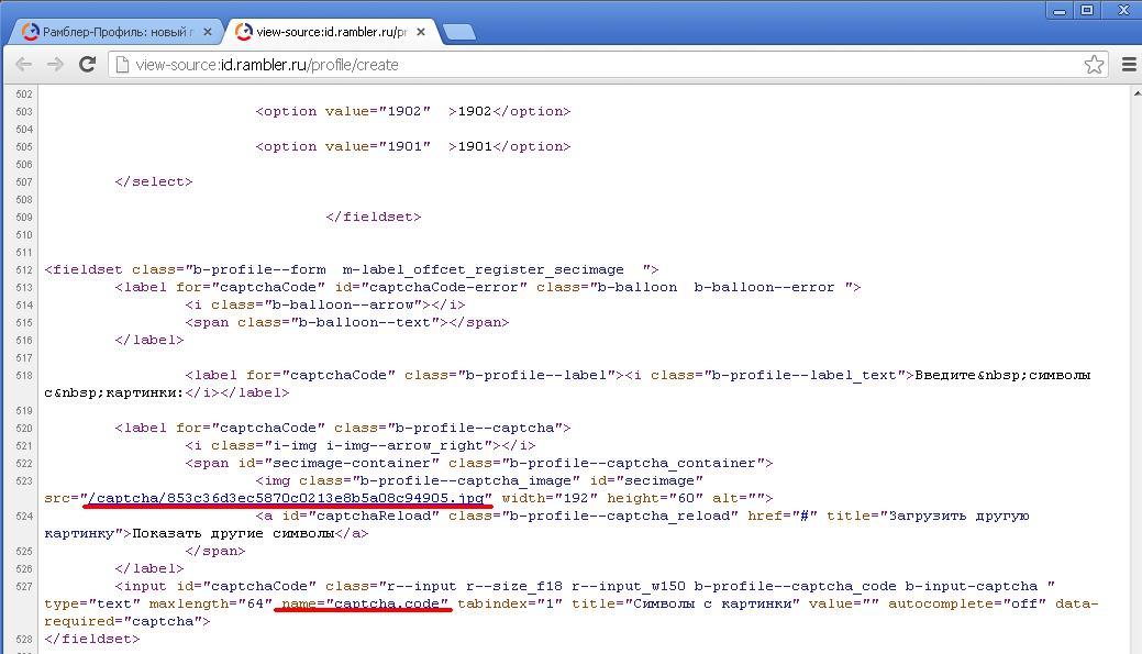 Xrumer не нашлось формы для отправки курсы seo и продвижение сайтов