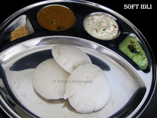 How to make Soft Idli ?
