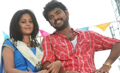 Oru Ora Ora Parvai Song Lyrics From Desingu Raja