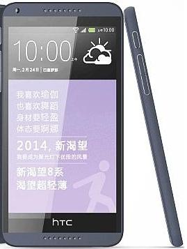 Harga HP HTC Desire 816