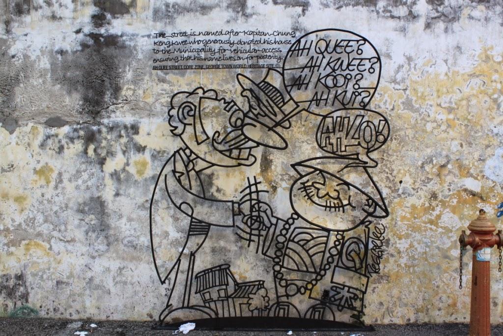Penang street art - Ah Quee?