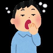 あくびをしている人のイラスト(男性)