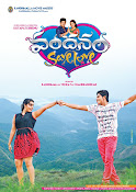 Telugu movie Vandanam wallpapers-thumbnail-6