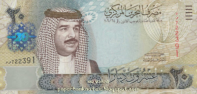 http://asiabanknotes.blogspot.com/2014/03/bahrain-2007-issues.html