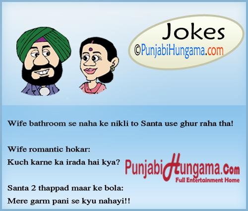 "Search Results for ""Funny Jokes Santa Aur Banta"" – Calendar 2015"