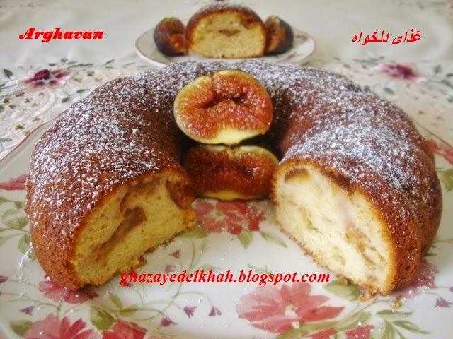 روش نداری انجیر در یخچال غذای دلخواه: کیک انجیر و ماست