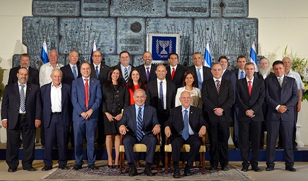 34rd Government of the State of Israel Headed by Benjamin Netanyahu