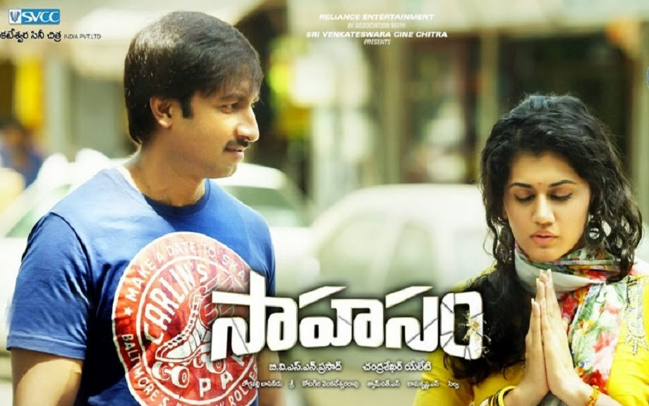 Telugu movie hero download