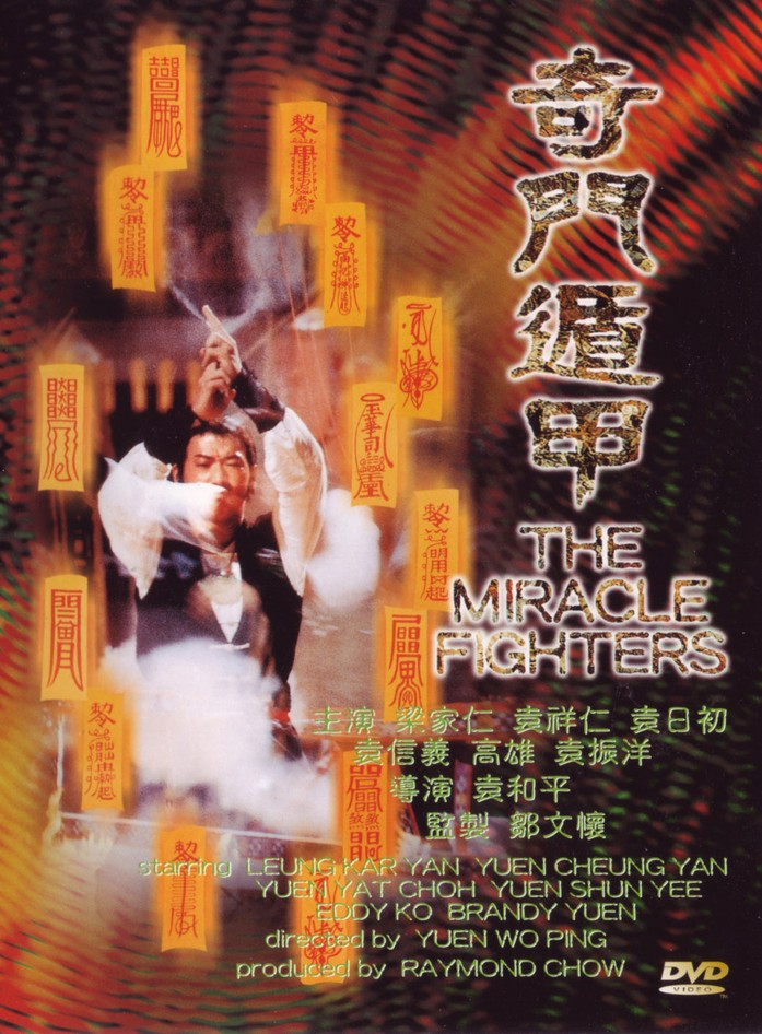 Độn Giáp Kỳ Môn - The Miracle Fighters
