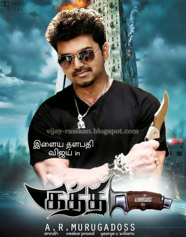 Watch Kaththi (2014) Tamil  Full Movie Watch Online Free Download