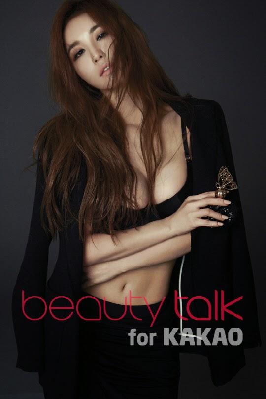 Kang Yebin Beauty Talk for Kakao