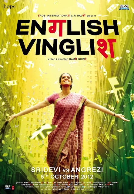 90d410b923d SRIDEVI SPOTTED CARRYING  HIDESIGN  IN ENGLISH VINGLISH