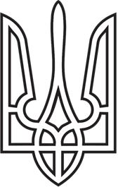 http://abali.ru/wp-content/uploads/2010/12/ukraina_gerb.png