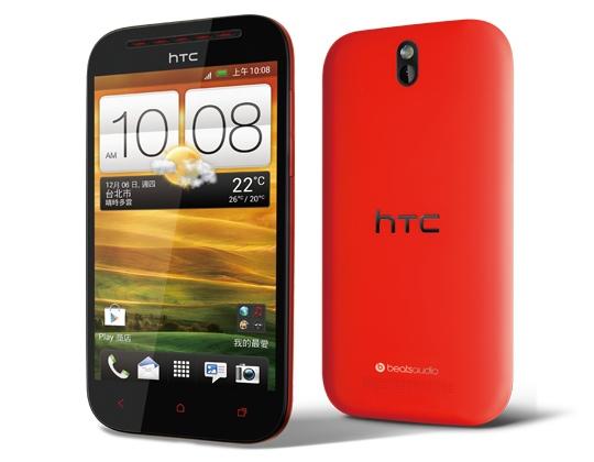 HTC One SV: Dual-core 1.2 GHz processor