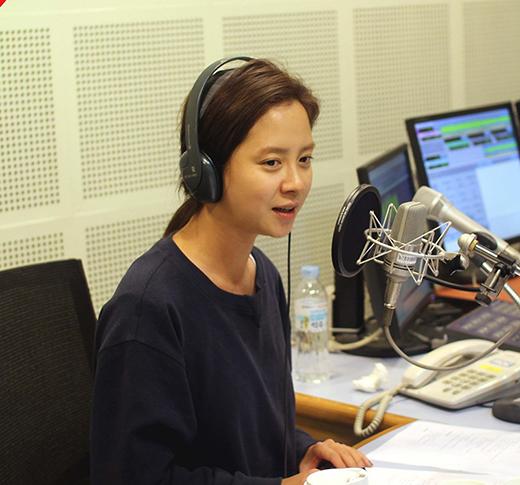 Song Ji Hyo Radio