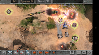 Defense zone 2 HD v1.2.3 for Android