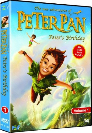 The New Movie Adventures of Peter Pan