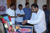 Beeram Mastan Rao Condolences Meet-thumbnail-19