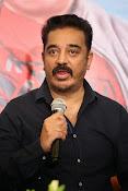 Kamal haasan uttama villain pm-thumbnail-11