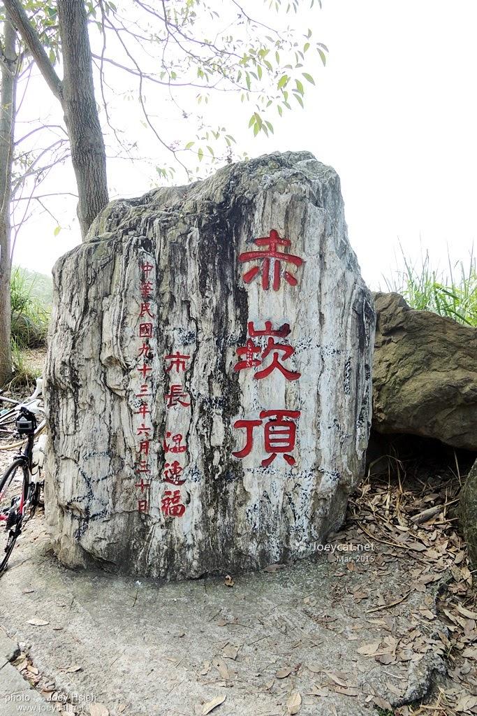 136 赤崁頂 台中 太平 南投 國姓