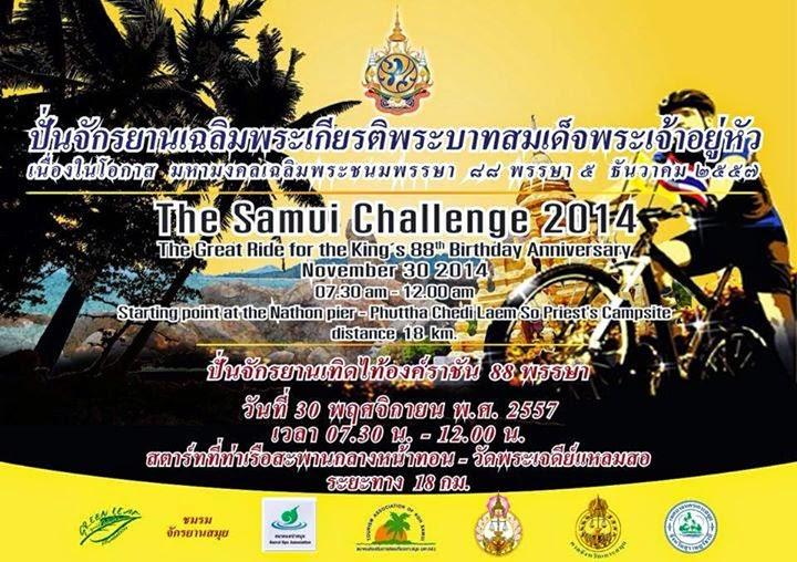 The Samui Challenge
