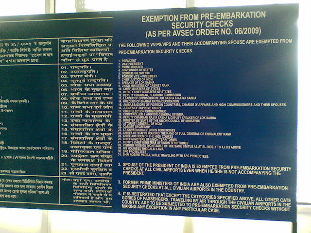 Robert Vadra security check exemption. See the last name of Shri Robert Vadra