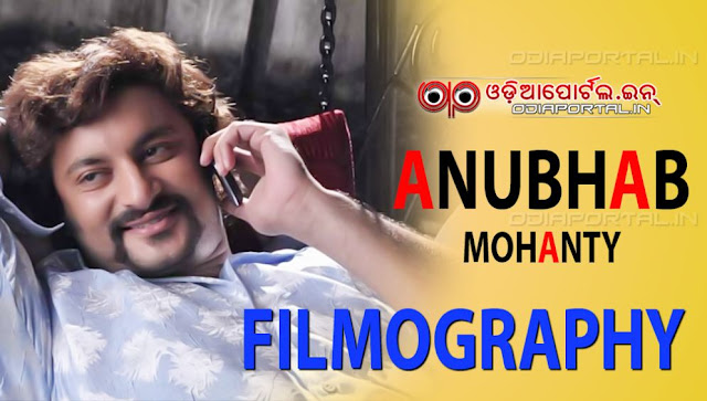 Ollywood Filmography: Anubhab Mohanty (Complete Film List) wallpaper film list pdf
